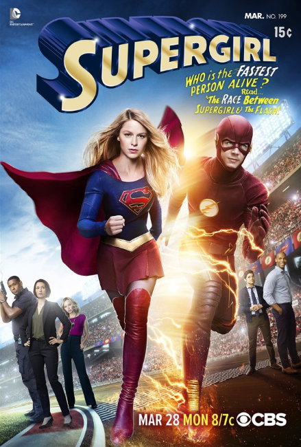 supergirl-flash-poster