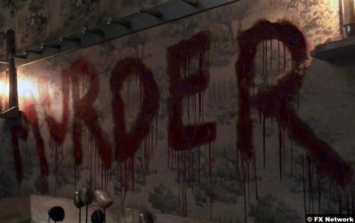 American Horror Story S6 6 3