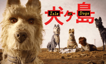 Isle Dogs Poster 2