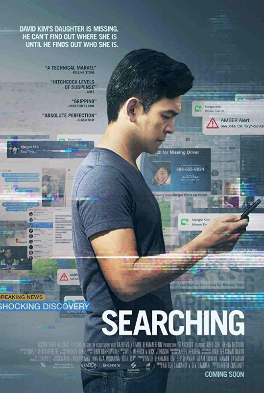 Searching 2018 Poster