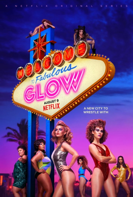 Glow S3 Poster