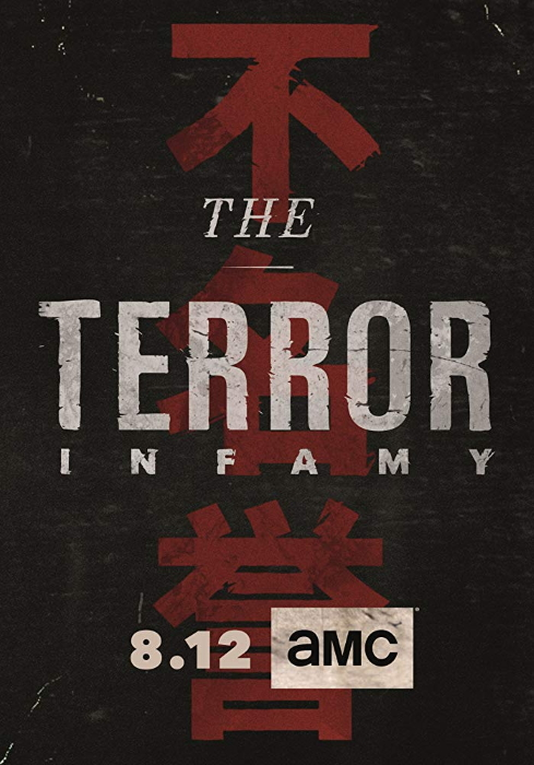 Terror S02 Poster