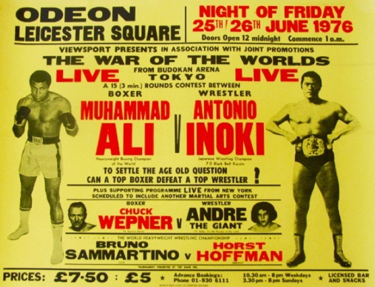 Muhammad Ali Antonio Inoki 1976 Match Poster