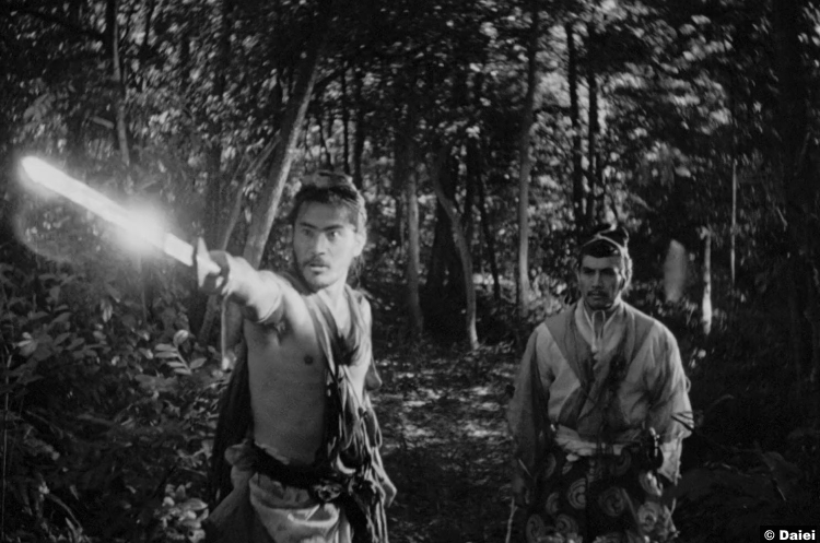 Rashomon Toshiro Mifune Masayuki Mori